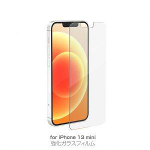 【iPhone 13 mini】JustMobile Xkin 強化ガラスフィルム [ 硬度9H 薄型 高透過 飛散防止 ラウンドエッジ 指紋防止 全面粘着型 ]
